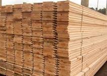 compra de Madeira beneficiada pinus para exportação 10.000m3