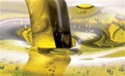 Compro óleo de Fritura Usado ou Vencido