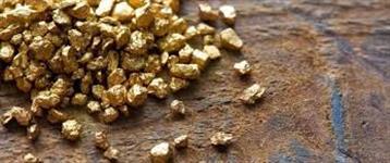 Mineiradora de Ouro