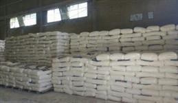 Farinha de Trigo tipo 000 da Argentina - direto com o Distribuidor