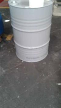 Cravo e Canella Embalagem ( Compramos Tambores de 200 litros com tampa fixa)