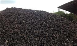 Minério Manganês Teor 49 a 52
