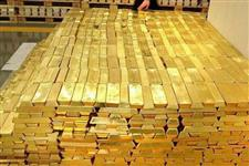 Ouro para todo o mundo