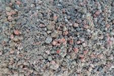 Varredura de Fertilizante
