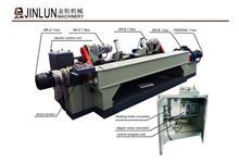 Shandong Jinlun Marca 2600mm torno laminador