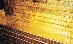 Procuro ouro em grande quantidade