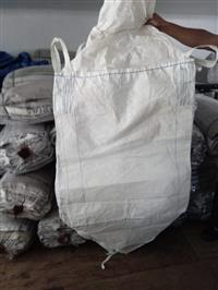 Big Bags Brasil