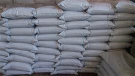 Saco de esterco bovino triturado de 70 litros  (18kg)