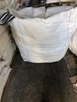 Vende-se big bag 90x90x120 capacidade 1000kg