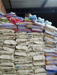 13.500 Kg de ração para cães