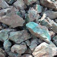 Compro Minério de cobre concentrado 25%