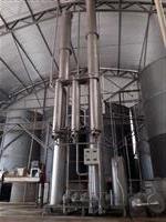 Usina de álcool em operação (Milho, Arroz, Cana e etc).