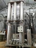 Destilaria de álcool cereal e etanol carburante De 100 a 200 litros hora.