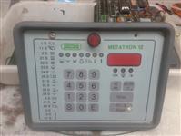 Manutenção em ordenhas gea westfalia metraton conserto.