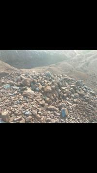 Vendo uma mineradora de Nióbio e tântalo