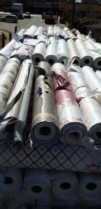 Jornal usada e bobinas estampadas compro
