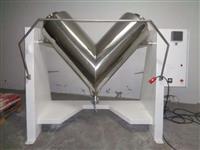 Misturador em V Misturador em V, INOX, Capacidade: 250l, Fabricante: BCI Máquinas, 2006