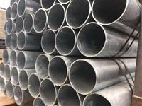 Tubos de Aço Usado
