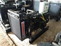 Gerador de Energia 55 Kva motor Perkins 3 Cilindros Turbo ano 2016 (Semi Novo)