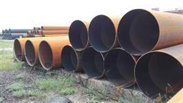 Tubos de Aço Usados e