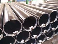 Tubos de Aço Usados de 8  a 60 polegadas