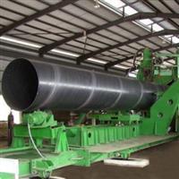 Fabricamos Tubos de Inox e Tubos de Aço Carbono  de 8 a 120 polegadas