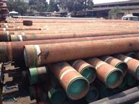 Tubo  de 245 mm x 12,00 Drill Pipe Novos
