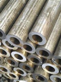 Tubos SHC sem costura de 11/2  até 4 SHC 40.60,80 100 E 120  SEM COSTURA