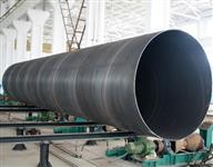 Tubos de Aço para Estacas , Fundações. Adutoras  PCHS  CGHS