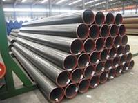 Tubos de Aço  com costura sem costura , galvanizados , api  todas as normas   Consulte- nossos preço