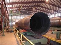 Fabricação de Tubos de Aço Carbono e Inox , Caldeiraria e Montagens Industriais