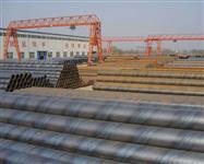 Fabricação de tubos Helicoidais para Irrigação , Dutos de ar  de 2 a 40 polegadas  x1,500 mm
