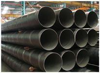 Fabricação de tubos