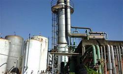 Destilaria Glicol
