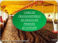 APROVEITE AGORA, CAMA DE FRANGO A BAIXO CUSTO.