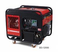 Gerador - 11.0 KVA - Branco - Diesel - Partida elétrica