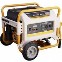 Motogerador Buffalo BFGE 3250 Master - Gasolina - Part. Elétrica